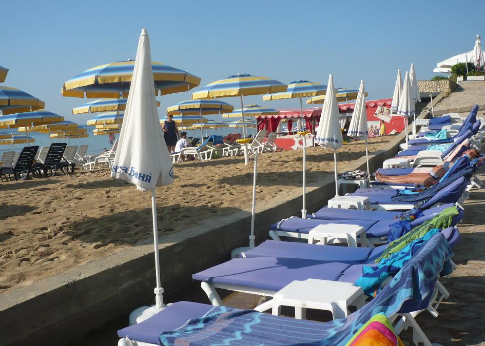 Bulg�riai nyaral�sunk
