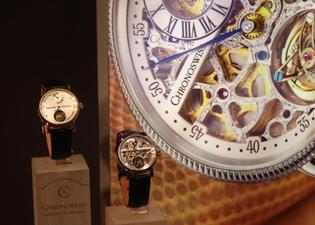 BaselWorld: Choroswiss