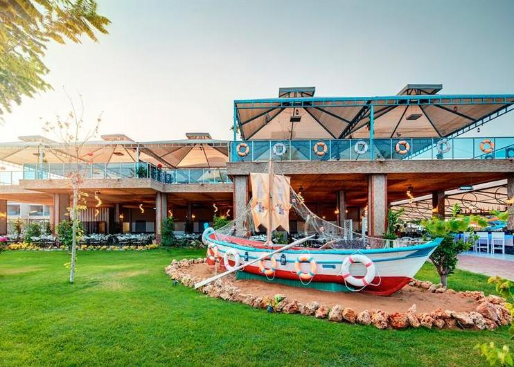 Magic Life Jacaranda 5*