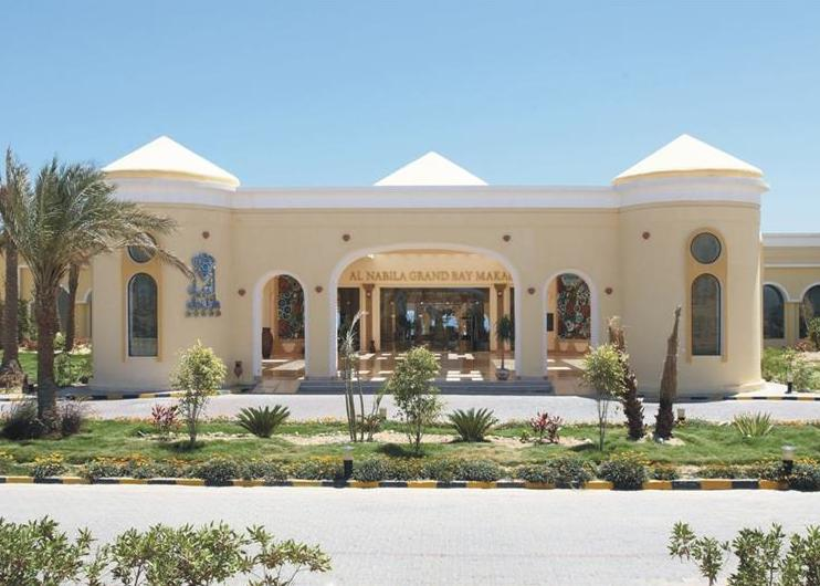 Red Sea Taj Mahal Resort & Aqua Park 5*