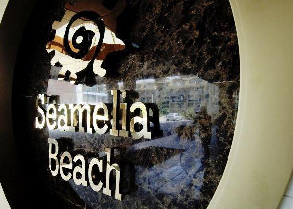 Seamelia Beach Resort Hotel & Spa 5*