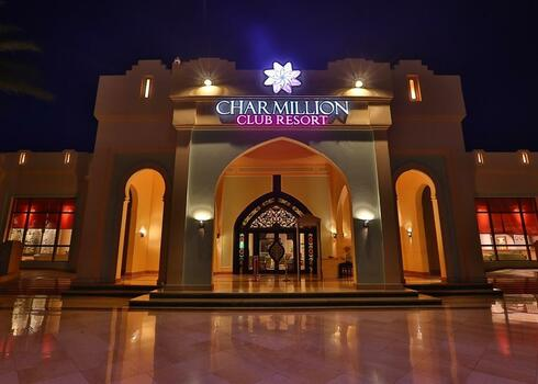 Egyiptom, Sharm el Sheikh: Charmillion Club Resort 5*, all inclusive